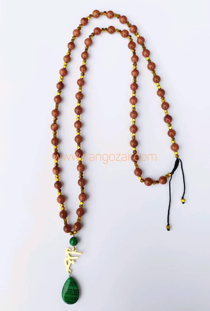 گردنبند سنگ دلربا مدال خدا و سنگ مالاکیت