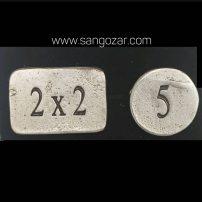 انگشتر دو در دو 5 کد : sz13234